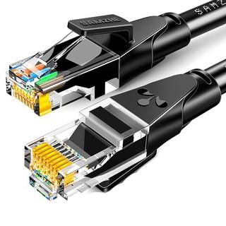 SAMZHE 山泽 CAH-6050 六类千兆网线 5米