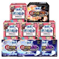 Sofy 苏菲 卫生巾 31片组合(日用230mm*20+夜用290mm*6+夜用420mm*5)