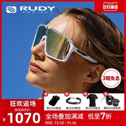 RUDY PROJECT骑行运动眼镜全框新款时尚自行车太阳镜男SPINSHIELD