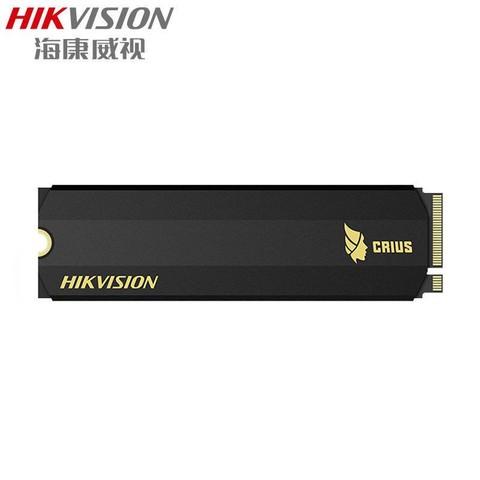 百亿补贴:HIKVISION 海康威视 C2000 Pro M.2 NVMe 固态硬盘 2TB