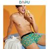DAPU 大朴 AE0N02108 印花男士内裤