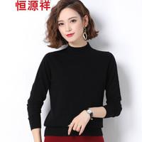 半高领羊毛衫女士薄款针织打底衫套头毛衣2020秋冬季新款大码女装 黑色 M/160