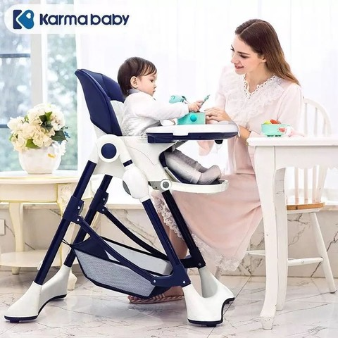 karmababy  宝宝多功能餐椅 地中海蓝