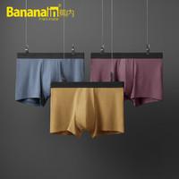 Bananain蕉内301P男士莫代尔内裤男平角冰丝感透气运动四角裤  2T-BU301P