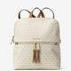 再降价:Michael Kors 迈克·科尔斯 Rhea 女款双肩背包 929元含税直邮