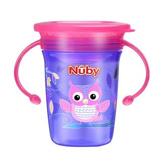 Nuby 努比 儿童吸管魔术杯 猫头鹰 240ml