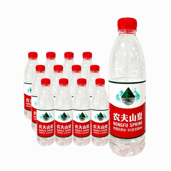 每日白菜精选:农夫山泉饮用水、洁柔卷纸 、力为运动长裤等
