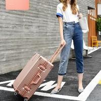 北爱 B63s 男女款行李箱