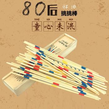 稚气熊zhiqixiong  亲子游戏挑棒玩具 木制撒棍儿童桌面类怀旧经典益智80后怀旧 2盒装