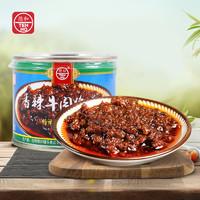 德和香辣牛肉酱罐头220g老字号杂酱调料米线帽子牛肉酱