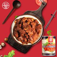 德和肉丁米线帽子380g云南特产中华老字号肉酱杂酱面调料