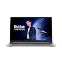 ThinkPad 思考本 ThinkBook 15 锐龙版 15.6英寸 银灰色(锐龙7-4800U、核显、16GB、512GB SSD、1080P)