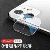 GUSGU 古尚古 iPhone12 镜头膜