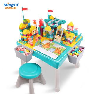 MING TA 铭塔 多功能积木桌200颗粒 1桌1椅2收纳盒