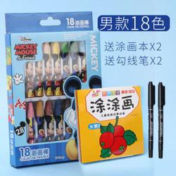 油画棒蜡笔不脏手12色/24色/36色盒装幼儿园儿童可水洗 18色油画棒
