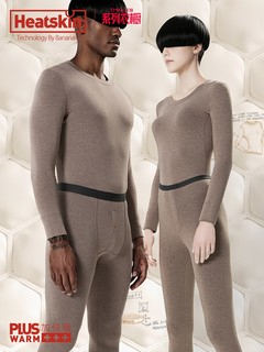 Bananain 蕉内  WH303PL   /YT 情侣款热皮3系加倍暖保暖内衣套装