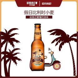 URBRAU 优布劳 精酿啤酒瓶装水果味 300ml*12