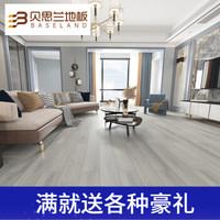 贝思兰 实木复合木地板,E0级家用环保芯三层地热地暖耐磨防水阻燃多层地板 工厂直销批发 1217