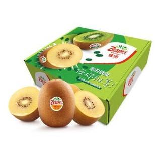 Zespri佳沛 新西兰阳光金奇异果 家庭分享装 12粒实惠组合(4大+4中+4小)水果礼盒 生鲜水果 *2件