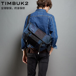 TIMBUK2 天霸 TKB116-2-4090 男士单肩邮差包 XS