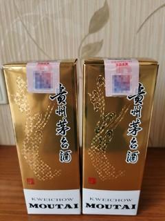 双十一京东抢购入飞天茅台两瓶