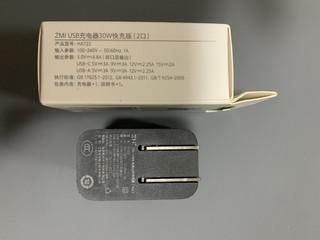 Iphone12新伴侣,紫米30W充电头