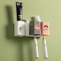 牙刷架漱口刷牙杯套装卫生间网红牙膏盒多功能免打孔 方形素色款 两口情侣款牙刷架+牙膏器+头像贴纸