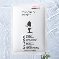 ADOLPH 阿道夫 洗发水 200ml(20小包)