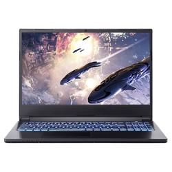 Shinelon 炫龙 M7-E6S3H 15.6英寸游戏笔记本电脑(R5-3600、16GB、512GB、RTX2070、144Hz)