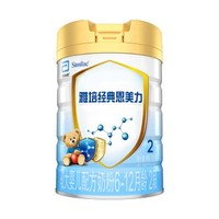 Abbott 雅培 经典恩美力 婴儿配方奶粉2段850g