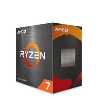 AMD 锐龙系列 R7-5800X CPU处理器 3.8GHz