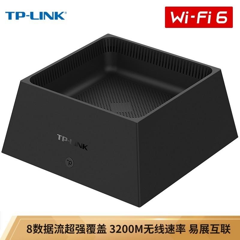 TP-LINK AX3200千兆无线路由器 WiFi6 5G双频高速网络 Mesh路由 游戏路由 智能家用穿墙 XDR3250易展版