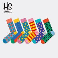 HappySocks瑞典潮牌 6双装HS彩色棉条纹长袜男中筒袜子女ins潮冬