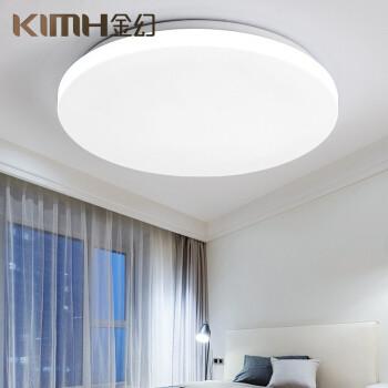 金幻照明 客厅灯led吸顶灯具套餐 中式欧式卧室灯饰餐厅灯简约现代灯 米白25cm