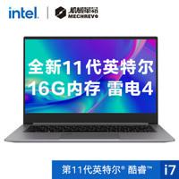 27日0点:MECHREVO 机械革命 S3 14英寸笔记本电脑(i7-1165G7、16GB、512GB、100%sRGB)