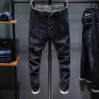 暴走的河马 DQ6253 男士修身牛仔裤