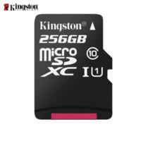 金士頓(Kingston)行車記錄儀內存卡 高速TF(Micro SD)無人機監控手機 U1存儲卡 (Micro SD) 80M/s 256G