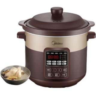 Midea 美的 电炖锅全自动煲汤锅陶瓷紫砂色煮粥电砂锅炖盅家用大容量炖锅