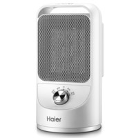 Haier 海尔 HNS1507 暖风机