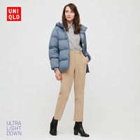 UNIQLO 优衣库 429458 女士羽绒服