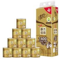 Breeze 清风 卷纸 原木纯品金装系列 4层*140克*10卷 *3件