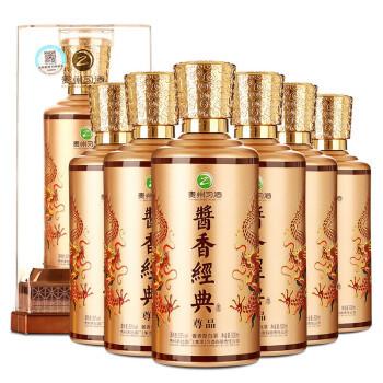 XIJIU 习酒 53度酱香型白酒 经典尊品白酒 500ml