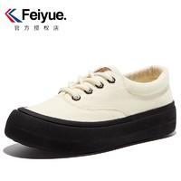 feiyue飞跃 8383 女帆布松糕厚底鞋