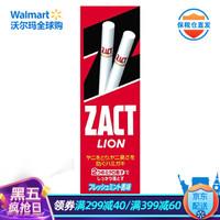 狮王(LION) 酵素牙膏去渍防蛀固齿 强效除烟臭酵素牙膏150g(抽烟人群)