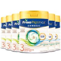 Friso 美素佳儿 皇家系列 婴幼儿配方奶粉 3段 800g*6罐(12-36个月)港版