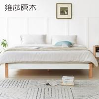VISAWOOD 维莎原木 现代简约实木床 1.8m