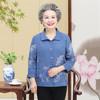 仙丫 2019春夏季新品女装中老年奶奶装立领九分袖衬衫刺绣60-80岁老人上衣 GZJS8021 蓝色 XXXL