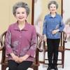 仙丫 2019春夏季新品女装中老年奶奶装立领九分袖衬衫刺绣60-80岁老人上衣 GZJS8021 紫色 XXXL