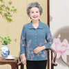仙丫 2019春夏季新品女装中老年奶奶装立领九分袖衬衫刺绣60-80岁老人上衣 GZJS8021 绿色 5XL