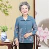 仙丫 2019春夏季新品女装中老年奶奶装立领九分袖衬衫刺绣60-80岁老人上衣 GZJS8021 绿色 4XL